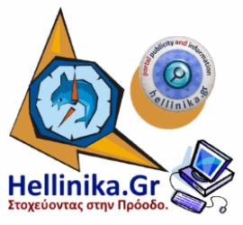 NewsLetter Hellinika Gr